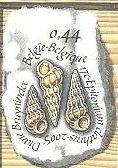 Epitonium clathrus