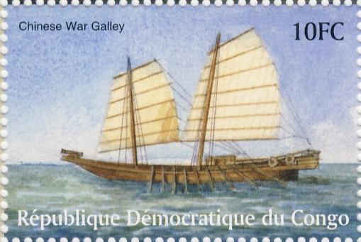 Chinees oorlogsschip