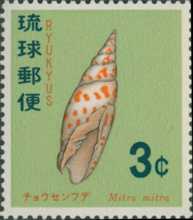 Mitra mitra
