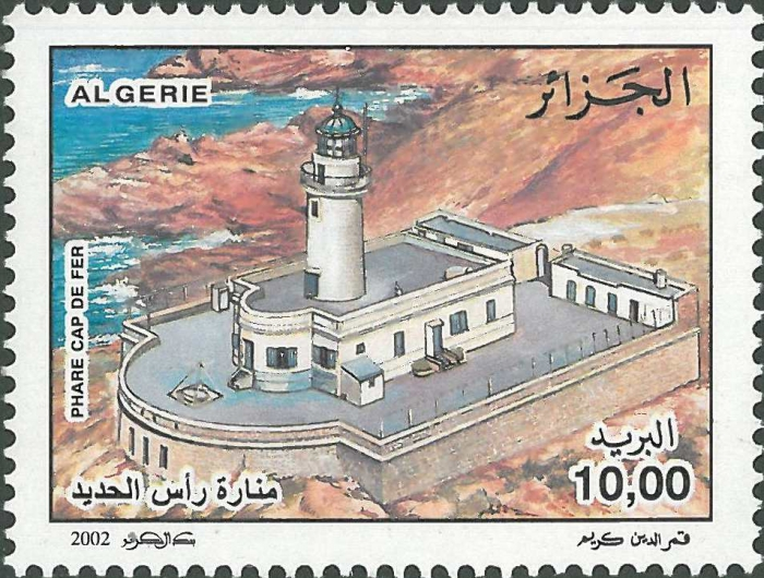 Algeria, Cap de Fer