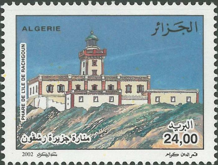 Algeria, Île Rachgoun