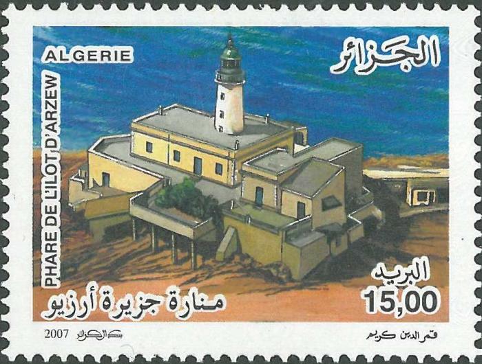 Algeria, Îlot d'Arzew
