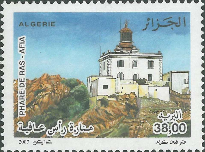 Algeria, Ra's Afia