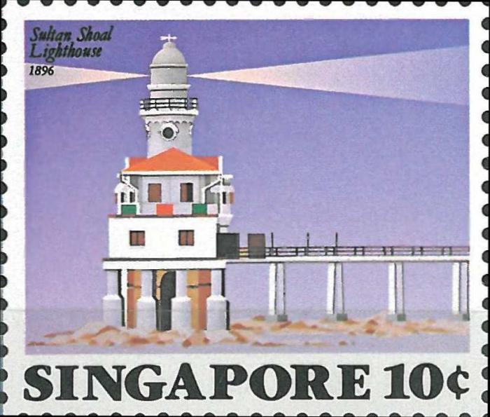 Singapore, Sultan Shoal