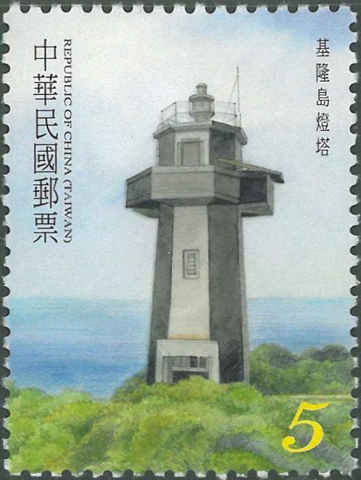 Taiwan, Keelung Yu