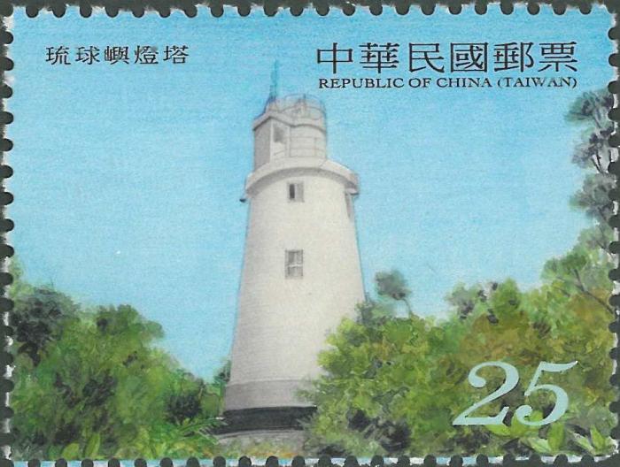 Taiwan, Liouciou