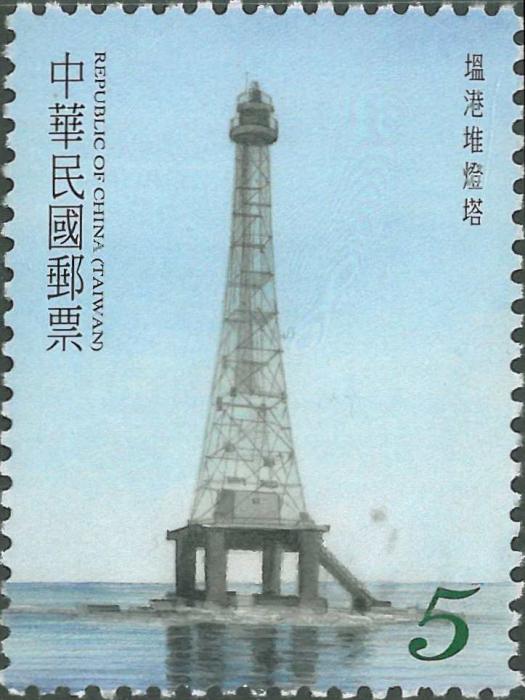 Taiwan, Wenkan Tui