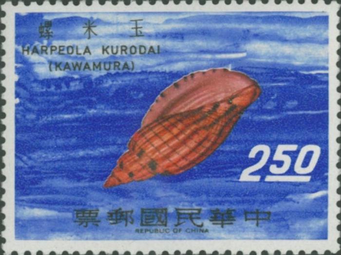 Harpeola kurodai