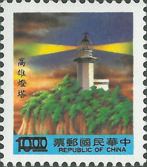 Taiwan, Kaohsiung
