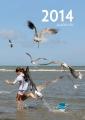 VLIZ Jaarboek 2014