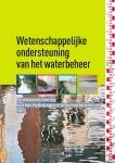 Wetenschappelijke ondersteuning van het waterbeheer: de dienstverlening van het Hydrologisch Informatiecentrum (HIC)