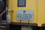 Arktowski Sign