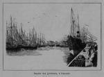 Auguin, E. (1898). Plages belges: 2. De Dunkerque à Ostende. H. Le Soudier: Paris. VI, 132 pp.