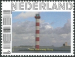 Netherlands, Nieuwe Waterweg Hoog
