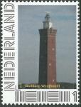 Netherlands, Ouddorp, Westhoofd