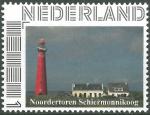Netherlands, Schiermonnikoog, Noordertoren
