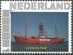Netherlands, Texel, Lichtschip