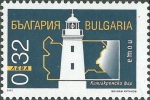 Bulgaria, Kaliakra