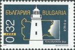 Bulgaria, Kaliakra