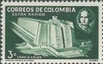 Dominican Republic, Faro a Colón (Columbus Lighthouse)