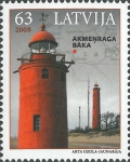 Latvia, Akmenrags