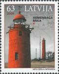 Latvia, Akmenrags