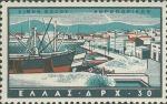 Greece, Volos