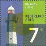 Netherlands, Breskens, Nieuwe Sluis