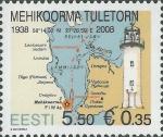 Estonia, Mehikoorma