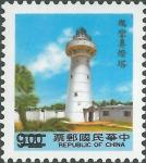 Taiwan, Eluanbi