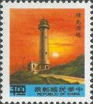Taiwan, Lyudao