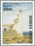 Cape Verde, Ponta Jalunga