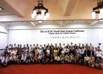 2011.09.03-06 ICSU World Data System Conference