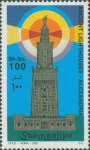 Egypt, Alexandria (ancient lighthouse)