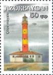 Azerbaijan, Çilov Adası