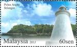 Malaysia, Pulau Angsa