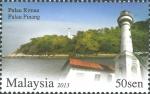Malaysia, Pulau Rimau