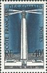 Djibouti, Ra's Bir
